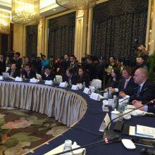 Messe EU - China I