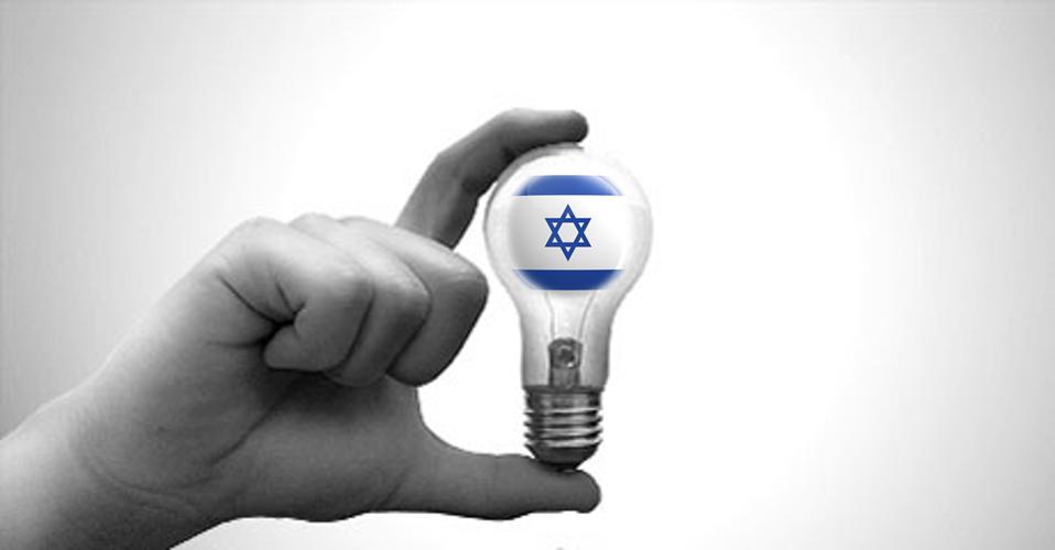 Deutsch-Israelischen Business-Konferenz und Matchmaking-Event