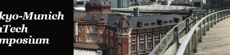 Tokyo-Munich FinTech Symposium