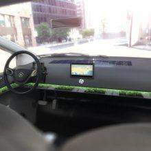 Sonomotors_sion_interior_cockpit