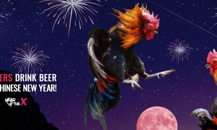 Year of the Rooster – celebrating Chinese New Year!