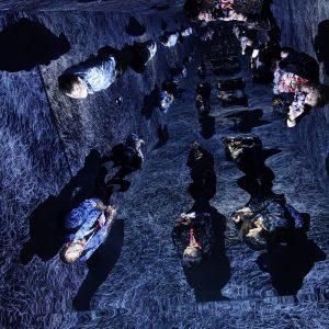 Infinity Room von Refik