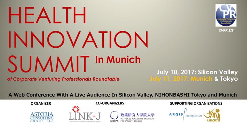 Health Innovation Summit