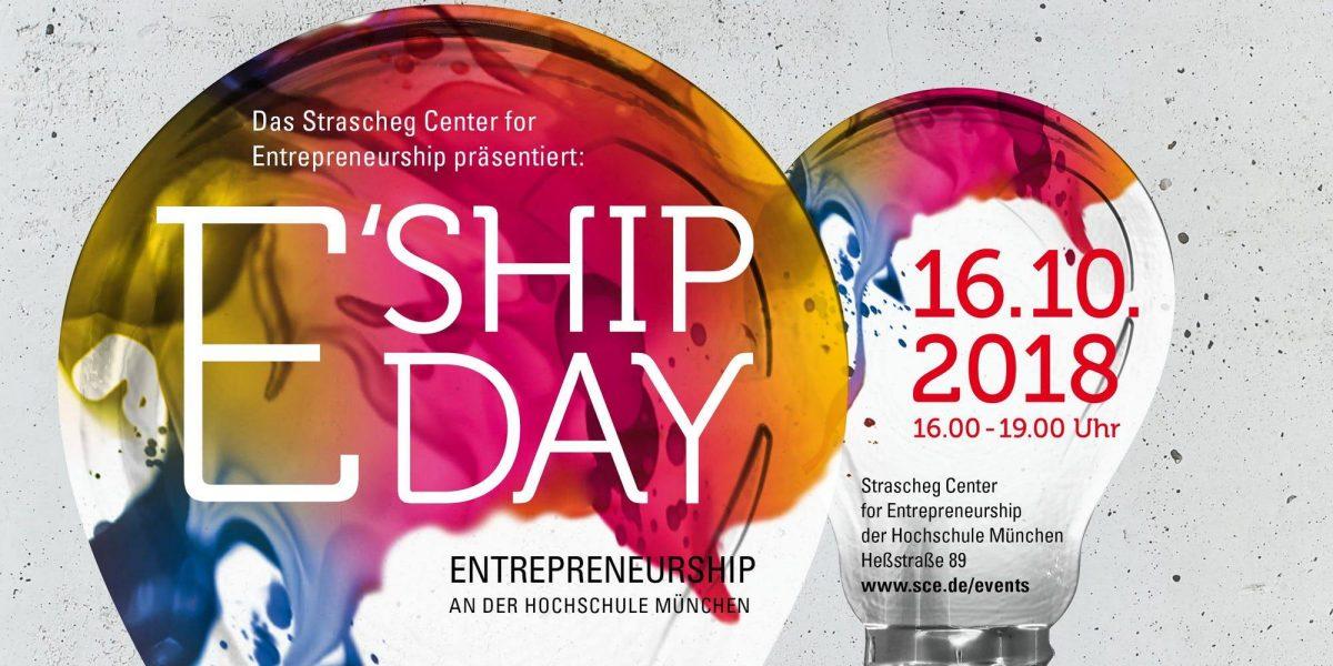 E'ship Day 2018