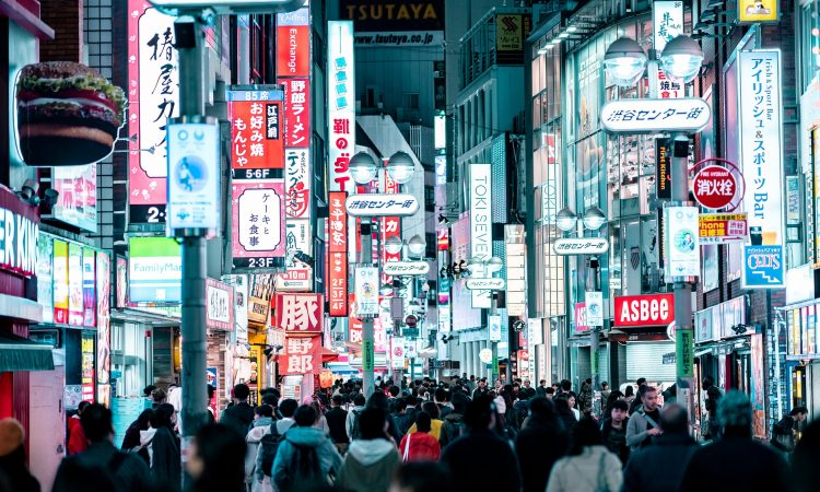 Japan, Tokyo, Shibuya